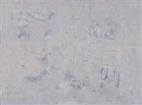 soyut kompozisyon by erol akyavas