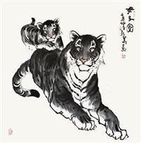 母子图 by ma xinhua