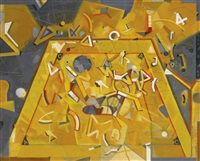 figures in a landscape by assadour