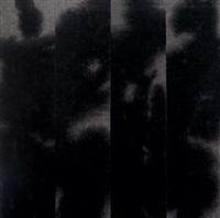 微茫气象 (四联) (vision subtile) by jiang dahai