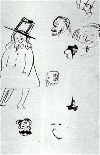 baudelaire dessiné par verlaine by paul verlaine