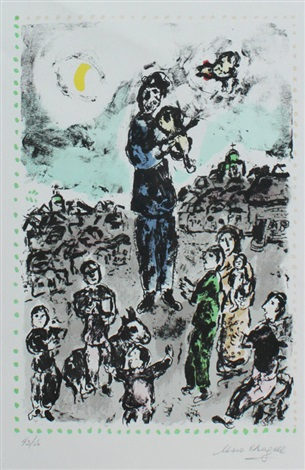 concert in the park by marc chagall