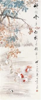 紫绶金章 立轴 设色纸本 ( golden fish) by xu gu