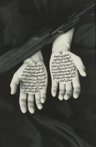 stories of martyrdom (from women of allah) by shirin neshat