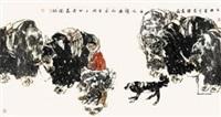 藏区风情图 by li wei