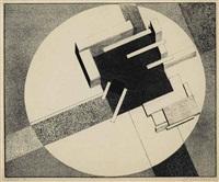 proun 1e by el lissitzky