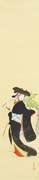 wisteria maiden by shoen uemura