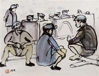 1959 矿工 by hong ruiling