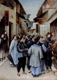 scène de rue en chine by louis rémy sabattier