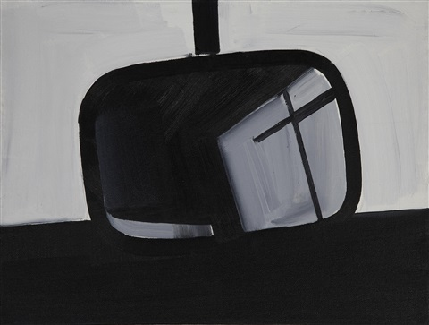 wsteczne mirror by rafal bujnowski
