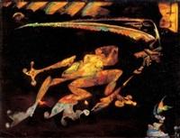börtönbéka (prison frog) by aladár almásy