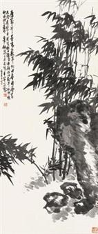 墨竹图 by liu bonian