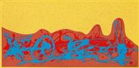 calligraphy, 1963 by dezsö korniss