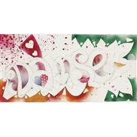letters of damsel by gajin fujita