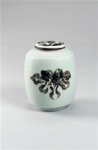 a lidded pot by kenkichi tomimoto