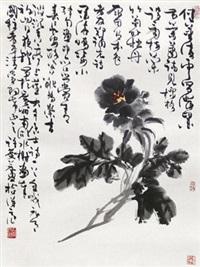 花卉 by xu linlu