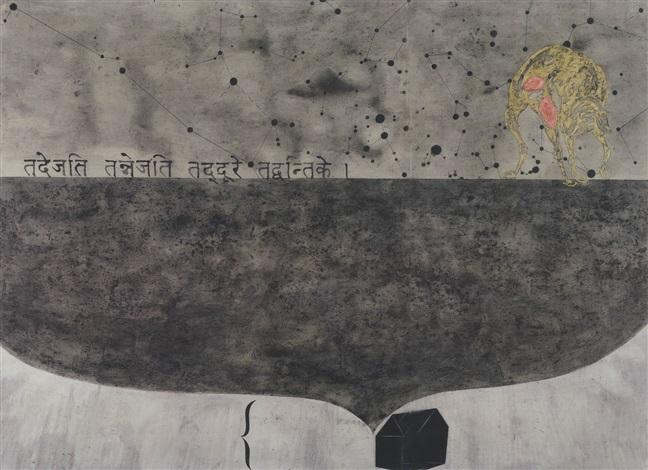 untitled by atul dodiya
