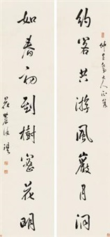 行书八言 对联 (running script calligraphy) (couplet) by xu qi