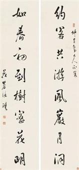 行书八言 对联 (running script calligraphy) (couplet) by xu qi