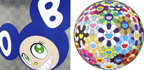 and then and then and then and then and then blue flower ball 3 d kindergarten set of 2 by takashi murakami