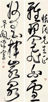 妙墨草书对联 (couplet) by que hanqian