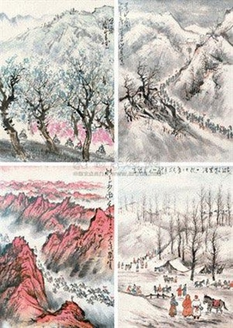 山水 in 4 parts by guan shanyue