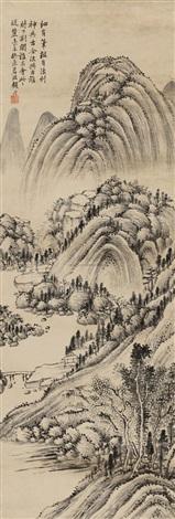 拟王原祁山水 by gu yun