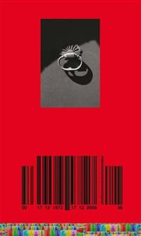 human barcode by ammar al beik