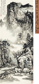 淳安山色图 (landscape of chun'an) by tang yun