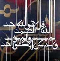 yang esa by hisyam hasanah