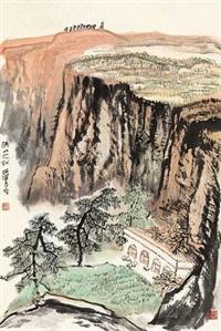 陕北之秋 by he haixia