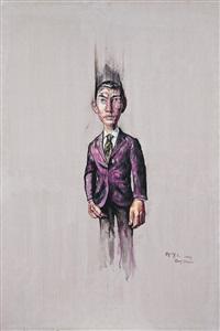 portrait by zeng fanzhi