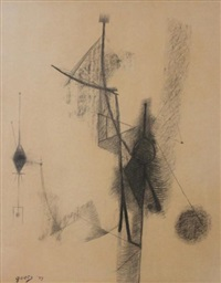 composition abstraite by henri bernard goetz