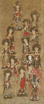 thirteen buddhas by anonymous-japanese (16)