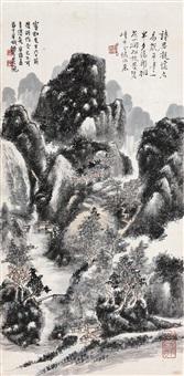 青山碧嶂 立轴 设色纸本 (landscape) by huang binhong