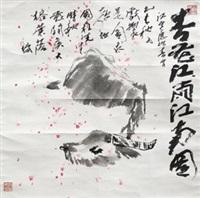 杏花江雨江南图 by lin yong