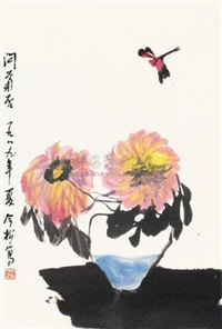问菊图 by feng jinsong