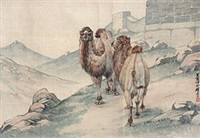 赶大营 by liu kuiling
