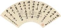 书法 by chong qi
