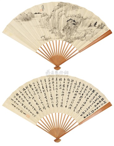 landscape calligraphy verso by chen duxiu and xi tuge