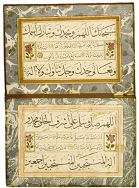 ottoman calligraphic exercises (album w/18 works) by abdullah al-rasina