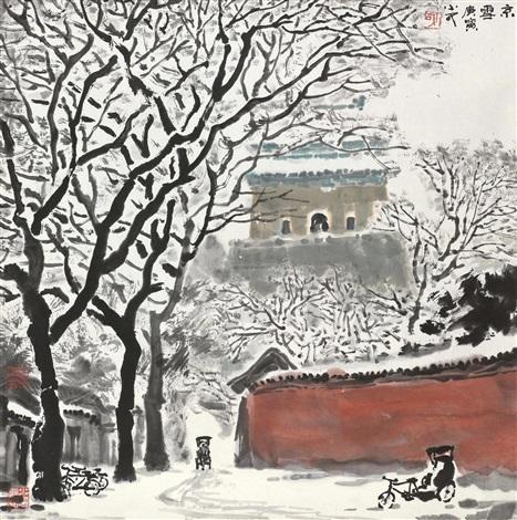 京雪 by li xiaoke