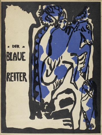 der blaue reiter bk w6 works by wassily kandinsky