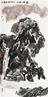 巍峨群山 by cui zhenguo