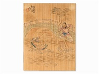 portrait of zhou chu with the dragon by anonymous-chinese (qing dynasty)