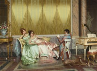 the poetry reading by vittorio reggianini