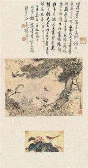 松鹤图画稿 (various sizes) by liu bonian