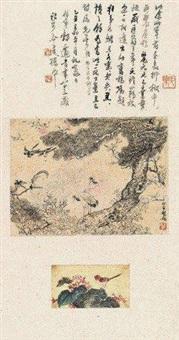 松鹤图画稿 (various sizes) by liu bonian
