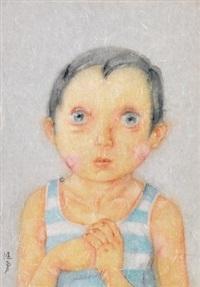 童年 by zeng jianyong