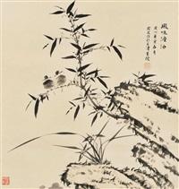 风味淡泊 by huo yan